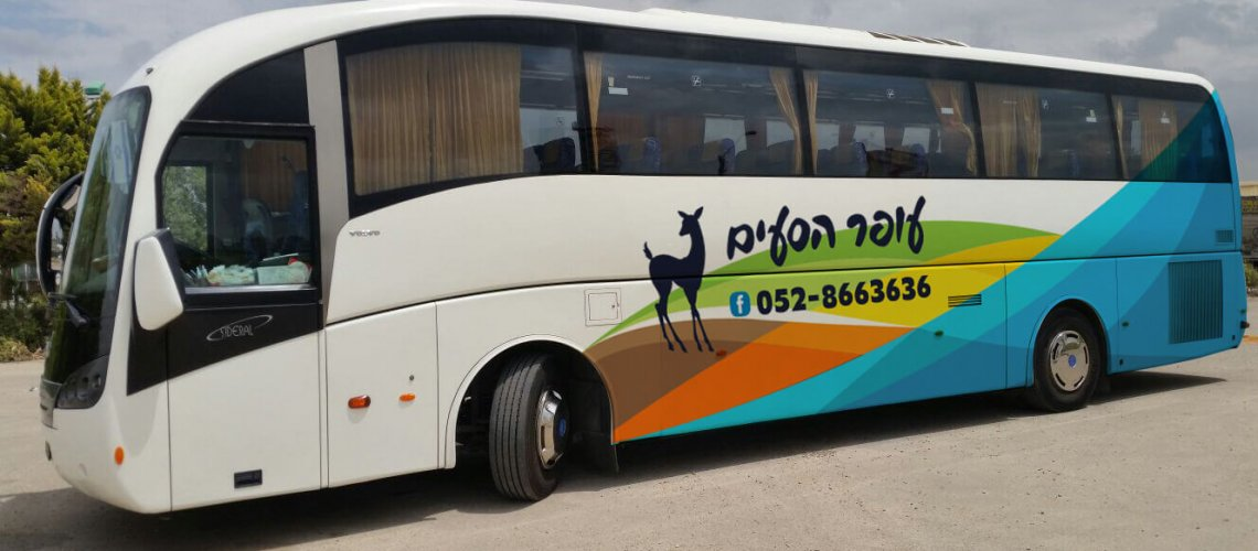 Bus Side new
